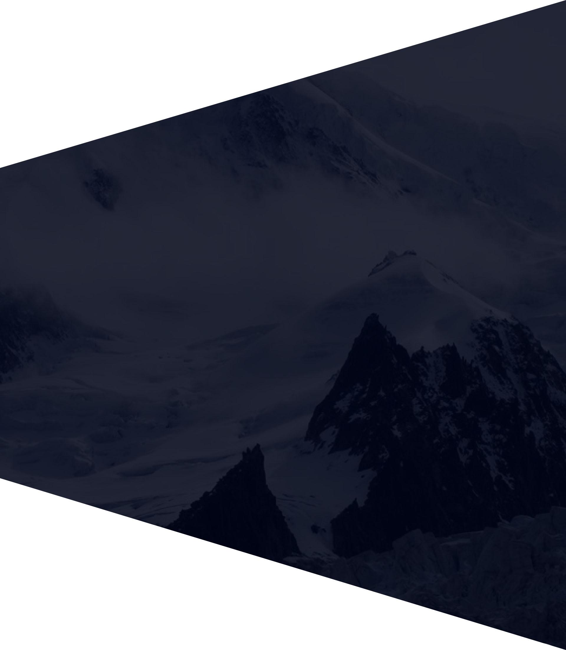 Горы для фрирайда на лажах